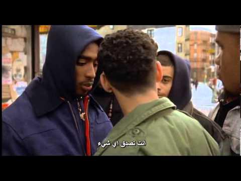2pac - Juice مترجم عربي