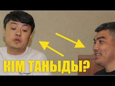 Жайдарман 2019. Түлектер кездесуі. Алматы