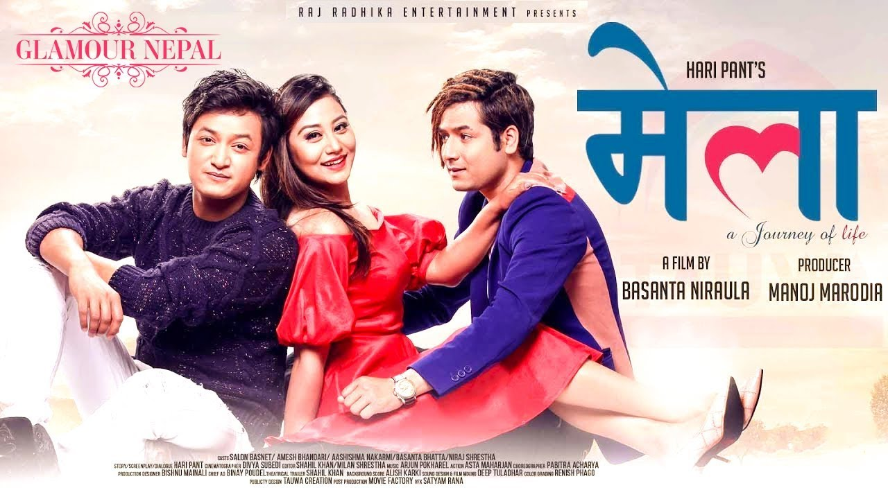 Nepali full movie bandhaki online dating