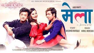 MELA Nepali Movie Full Video Clips | Salon Basnet, Amesh Bhandari, Aashishma Nakarmi | Song Release