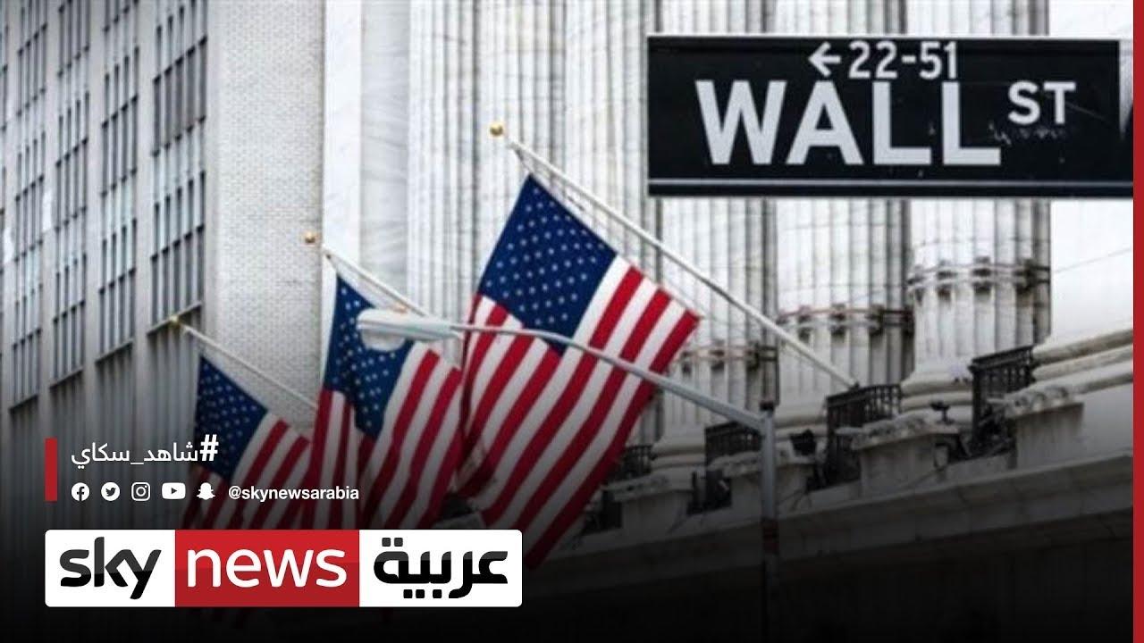 التضخم يلقي بظلاله على الاقتصادي الأميركي