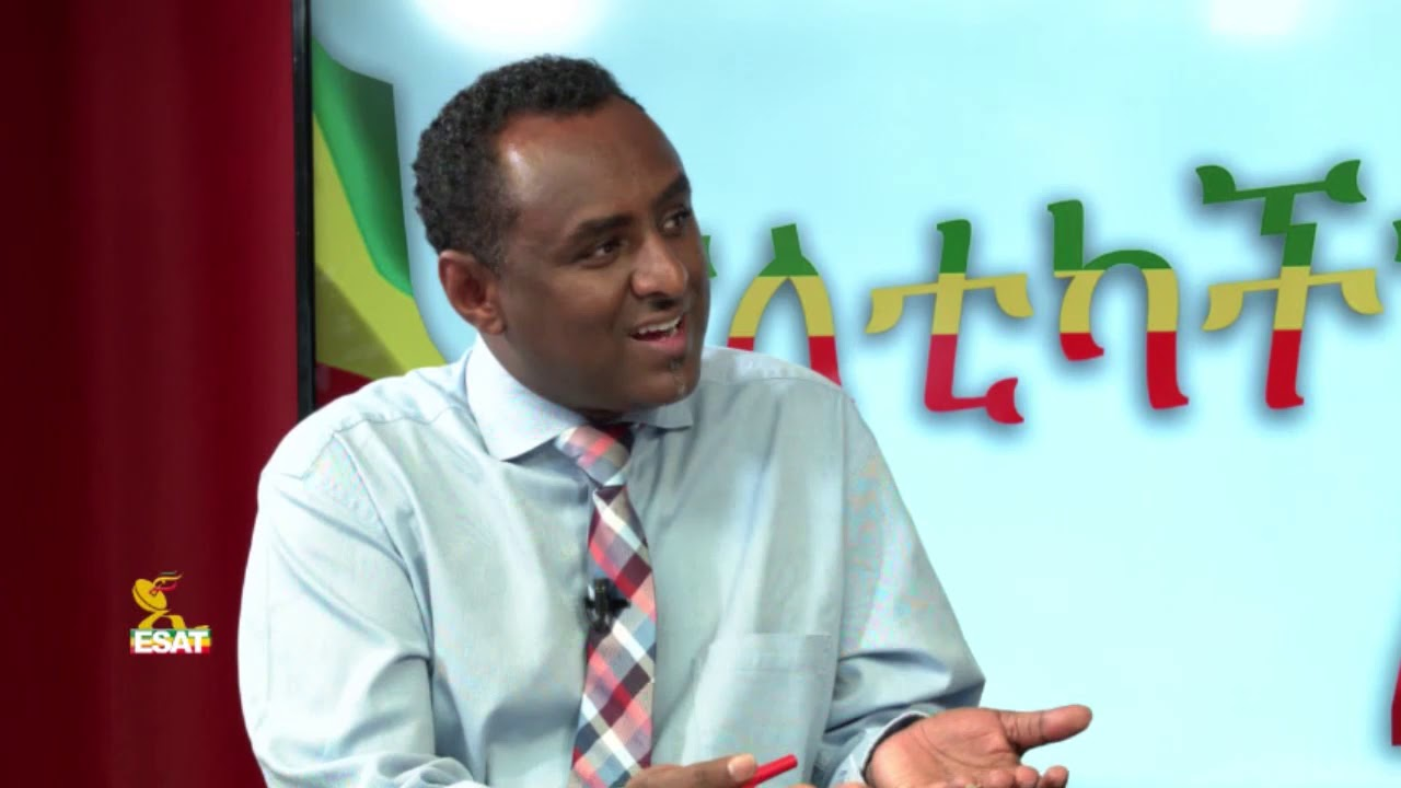 ESAT Poleticachin Part II Tue 08 Jan 2019