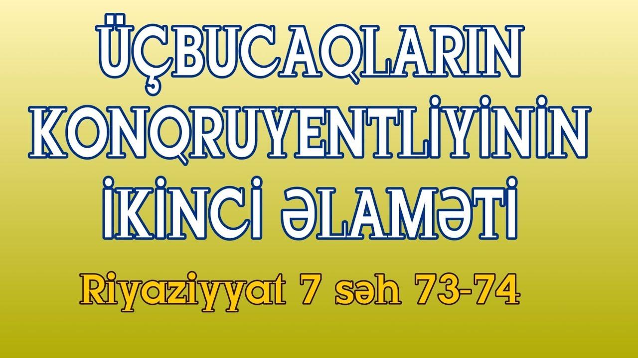 7 ci sinif riyaziyyat kitabi (seh 73.74.75) Ucbucagin konqruyentliyinin ikinci elameti