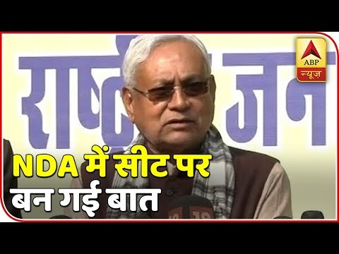 FULL PC: Nitish Kumar Thanked BJP; Assured Success In Bihar | ABP News
