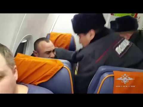 Дебошир в самолете Оренбург-Москва