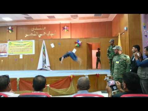 مهرجان منتدا حي النصر تلاميذ الكابتن احمد الياباني دقلات وحركات متنوعة