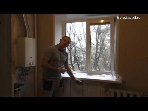 Как обустроить бесплатный холодильник под окном. Установка ПВХ-окон.