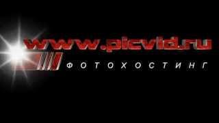 Фотохостинг - www.picvid.ru