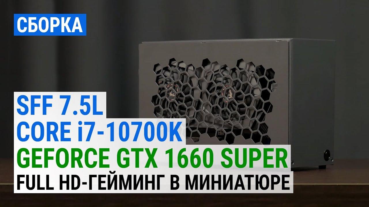 В продолжение моего обзора корпуса SX2 stl 7.5L видео на канале GECID.com с профессиональными теста