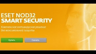 видео Eset Nod32 Smart Security