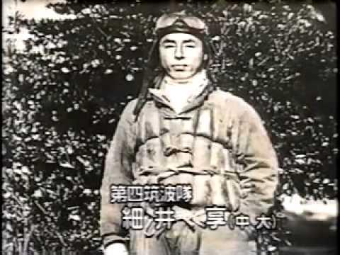 特攻に散った学徒兵(長野放送など)   FC2 Video