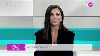 Ани Лорак Стол заказов на RU.TV эфир 1-03-2018