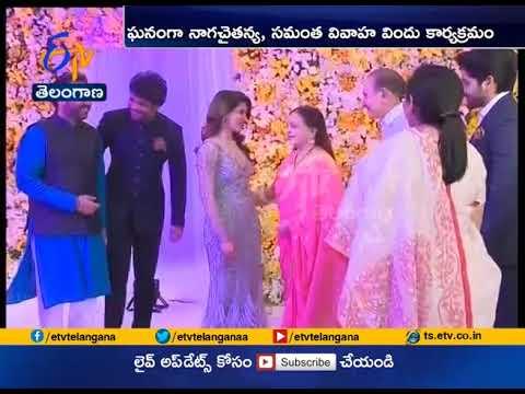 Samantha , Naga Chaitanya Wedding Reception held in Hyderabad