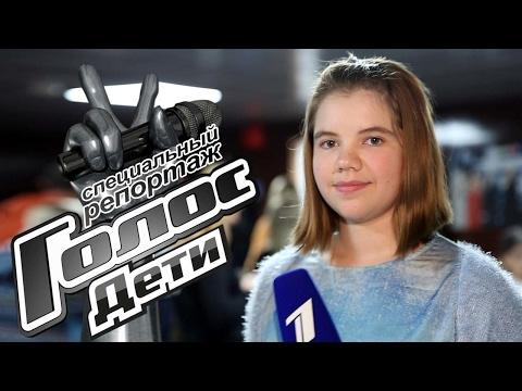 Видео: Участники кастинга шоу Голос.Дети-4 спели о своих городах - Голос Дети - Сезон 4