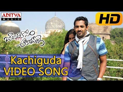 Kachiguda Full Video Song - Jabilli Kosam Aakashamalle Video Songs -  Anup Tej, Smitik, Simmi Das