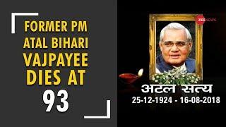 Former PM and Bharat Ratna Atal Bihari Vajpayee passes away at 93 | पूर्व पीएम वाजपेयी का निधन