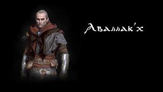 The Witcher: Аваллак'х