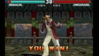 Tekken 3 Arcade - Heihachi Playthrough