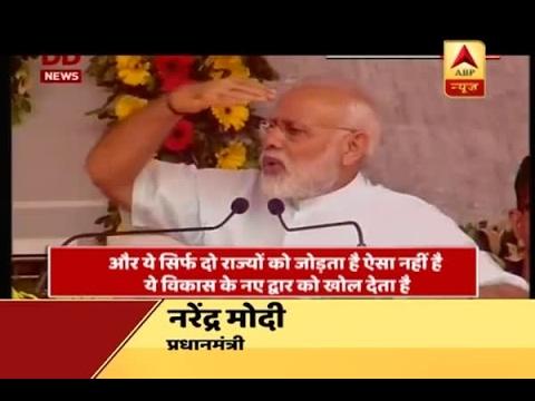 Jan Man: PM Modi lays foundation stone of multi modal terminal on Ganga river in Jharkhand