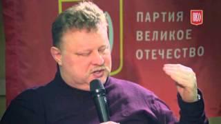 Шурыгин о войне, украинских солдатах и мирных переговорах (Встреча с активистами ПВО. Часть 5)