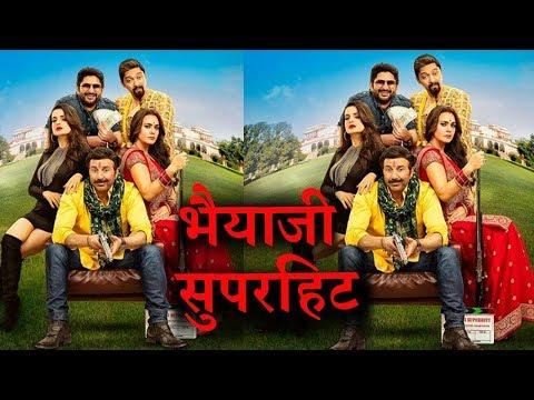 Sunny Deol's Bhaiyyaji Superhit First Look | Ameesha Patel | Preity Zinta | Arshad Warsi