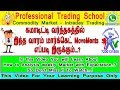 MCX :  Commodity Market weekly Technical Analysis with using MT4 Chart - In Tamil