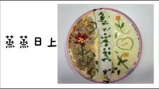 Publication Date: 2021-06-22 | Video Title: 32. 佛教大光慈航中學 楊咏柔