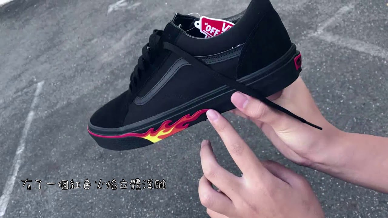9408a330bd73e8 Vans Flame Wall Pack Old Skool - YouTube