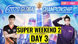 [Hindi] PMGC 2020 League SW2D3 | Qualcomm | PUBG MOBILE Global Championship | Super Weekend 2 Day 3