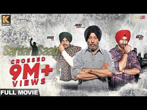Sardar Saab - Full Movie |  Jackie Shroff,...