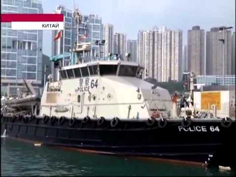 В Китае столкнулись судна, десятки человек погибли