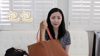 MelodyBlur-你不能没有的学生包/妈咪包 My Favorite Student Bags and Mommy Bags