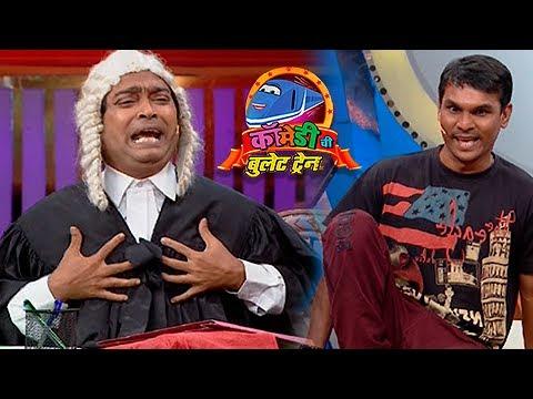 Comedychi Bullet Train | Performances | Pandharinath Kamble & Anshuman Vichare