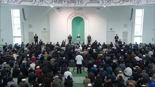 Friday Sermon English - 18th March 2016