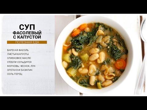 рецепты супы с капустой