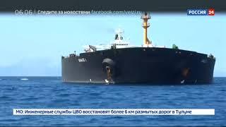 Сергей Михеев о попытке захвата британского танкера