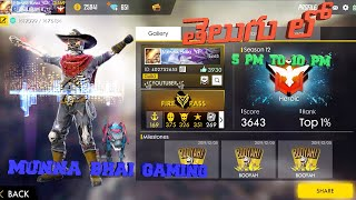 🔴 GARENA FREE FIRE LIVE TELUGU ! FULL RUSH GAMEPLAY ! Free Fire Live Ao VIVO