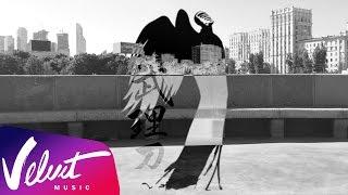 Смотреть клип песни: Burito - Уходим с титрами