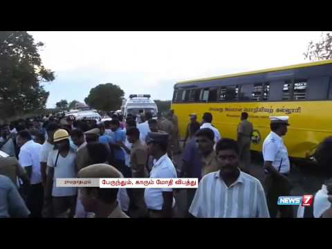 College bus hits car, kills driver near Ramanathapuram