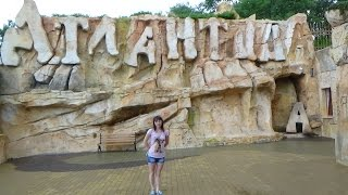 Крым - Ялта - Аквапарк Атлантида(, 2016-06-25T09:10:01.000Z)