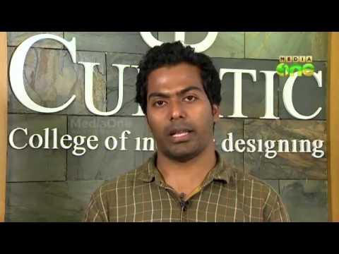 cubatic interior designing college youtube