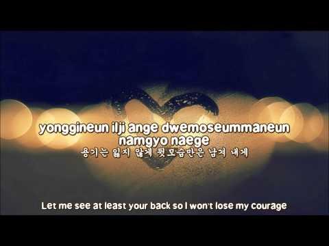 BTOB - Star (별) [Lyrics/Rom/Han]