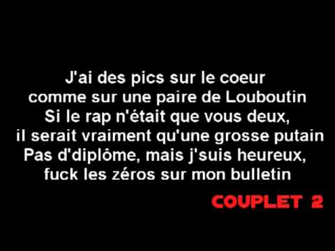 Booba   AC Milan PAROLES HD