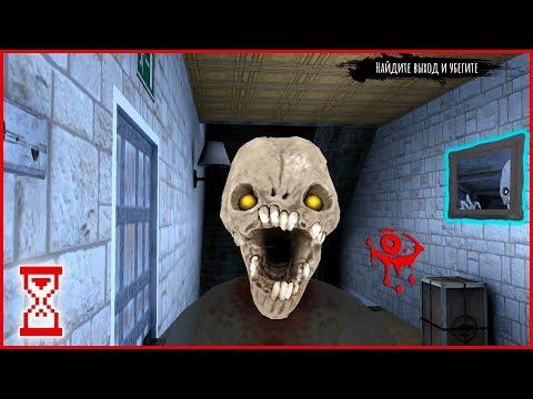 Бегаю от злого демона Чарли   Eyes - The horror game