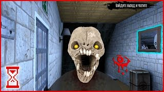 Бегаю от злого демона Чарли | Eyes - The horror game