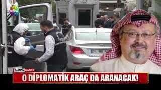 Show Ana Haber 17 Ekim 2018