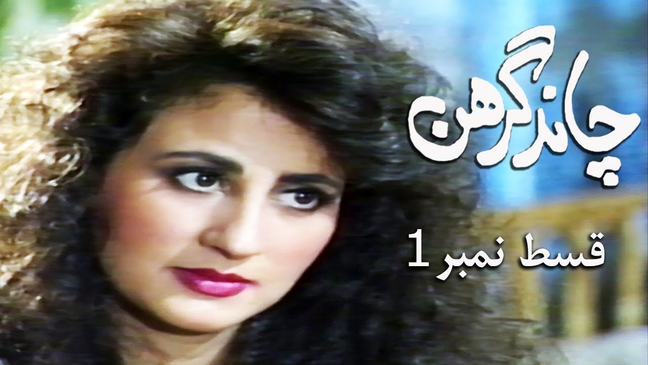 Tahira Wasti biography