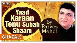 Yaad Karaan Tenu Subah Shaam   Parvez Mehdi   Popular Pakistani Ghazals   Nupur Audio