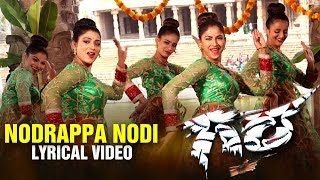 Nodrappa Nodi Song with Lyrics | Gara Kannada Movie | Rahman, Pradeep Aryan,Avantika Mohan