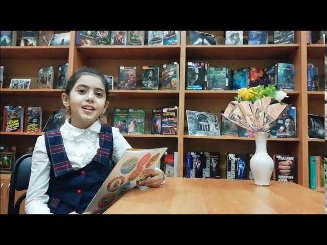Изображение предпросмотра прочтения – КамиллаАндрян читает авторское произведение «Ландыши»